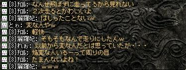 c0107459_2315671.jpg