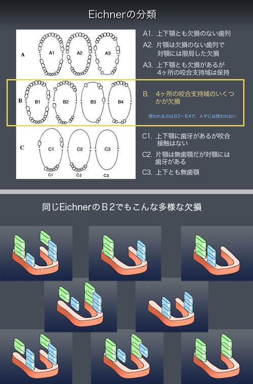 f0103459_1629282.jpg