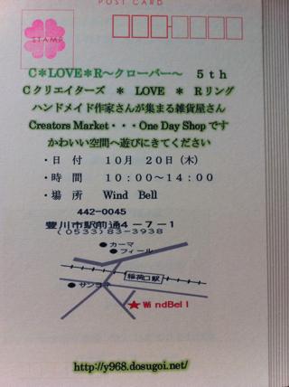 b0119979_17343816.jpg