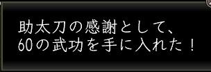 b0147890_753753.jpg
