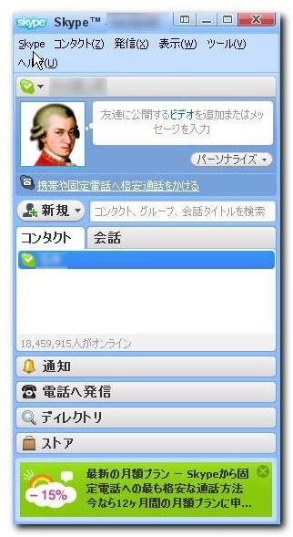 f0079990_812887.jpg