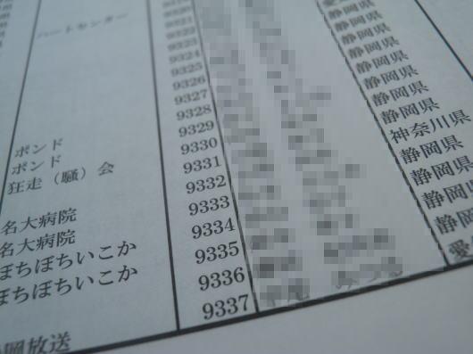 b0055202_122970.jpg