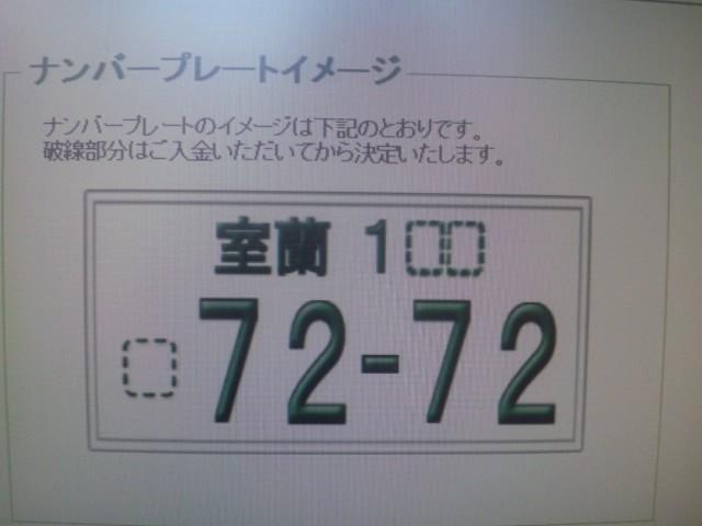 b0127002_22364498.jpg