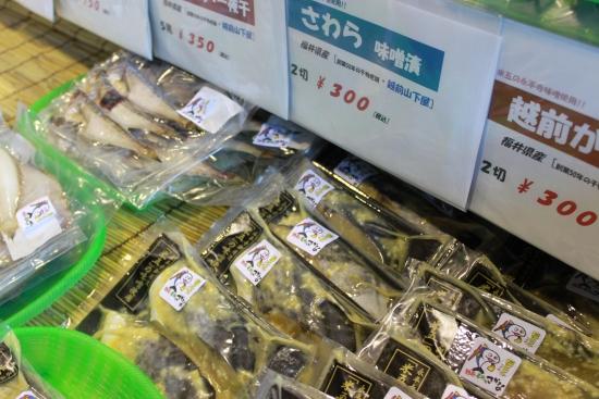 「ふくいの地魚情報館」が福井駅そばにオープン!_f0229508_13462560.jpg