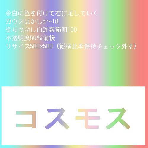 d0048312_963197.png