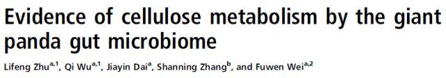 肉食動物でもベジタリアンを続ければ植物を分解できるようになる【追記】日本人の海苔分解腸内細菌_c0025115_1910096.jpg