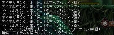 b0183516_19225825.jpg