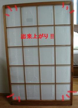 b0226221_16192189.jpg