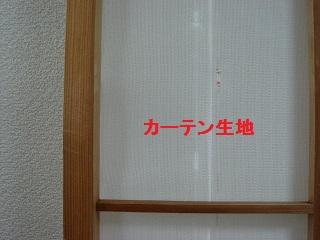 b0226221_16193649.jpg