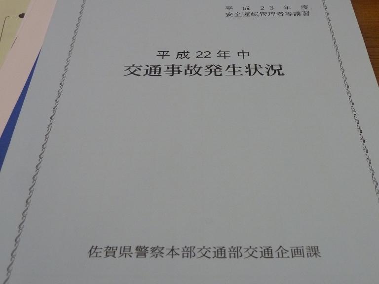 e0142729_1941259.jpg
