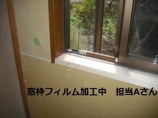 f0031037_19544324.jpg