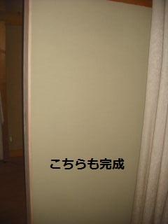 f0031037_19563694.jpg