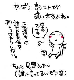 c0088343_1335849.jpg