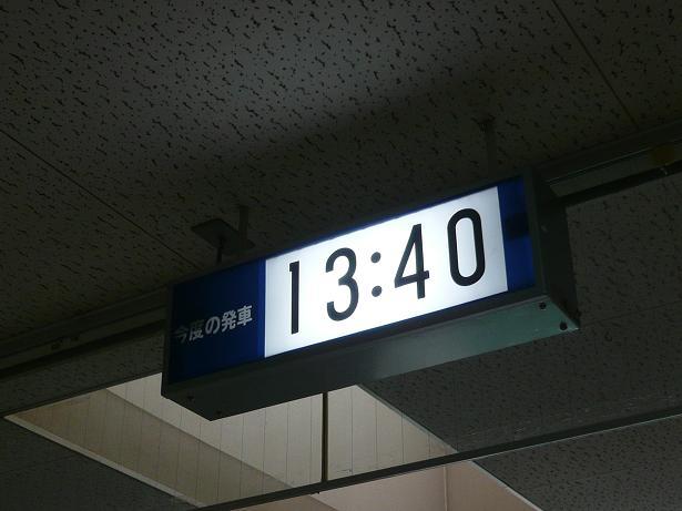 a0061947_14373178.jpg