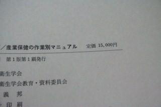e0126350_15285738.jpg