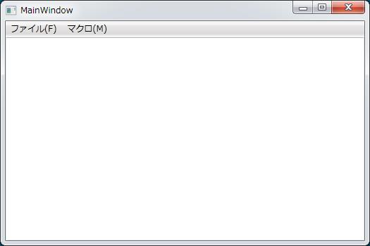 自作.NETアプリに、Ruby や Python によるマクロ機能を搭載する_d0079457_9372322.png