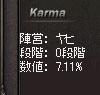 b0048563_11161793.jpg