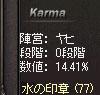 b0048563_11162213.jpg