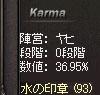 b0048563_21152745.jpg