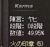 b0048563_2119149.jpg