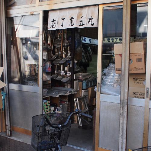 柳橋中央市場 庖丁や_d0068664_23115337.jpg