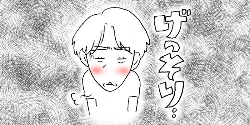 出張続き☆_f0119369_10432073.jpg