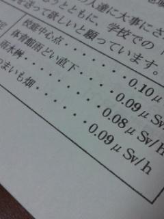 b0001979_2055129.jpg