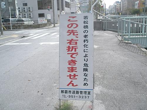 f0232783_2024463.jpg