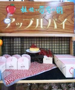 大分道は山田SAで売っている、大好きなパンとお菓子。_e0188087_21245058.jpg