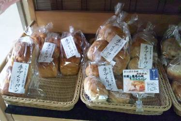 大分道は山田SAで売っている、大好きなパンとお菓子。_e0188087_21264994.jpg