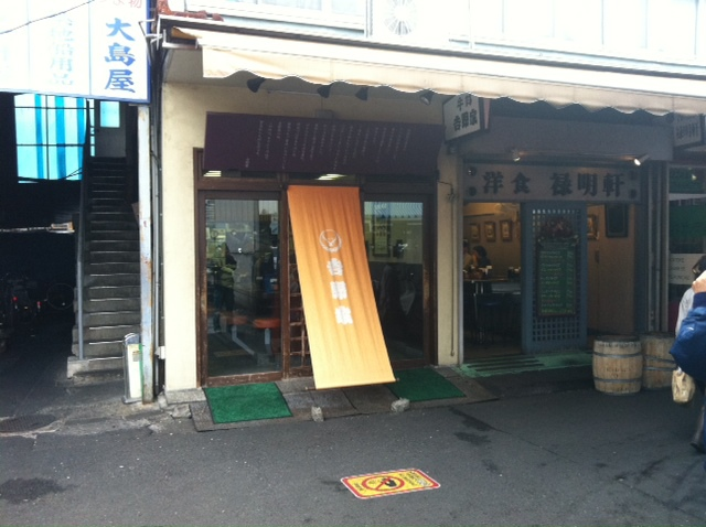 吉牛1号店制覇(^-^)/_a0047491_1040889.jpg