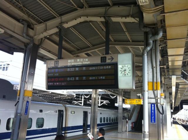 GO  TOKIO_a0047491_8334515.jpg
