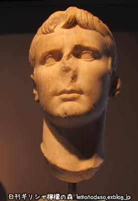 アウグストゥスとアグリッパの頭部彫刻 : 日刊ギリシャ檸檬の ...