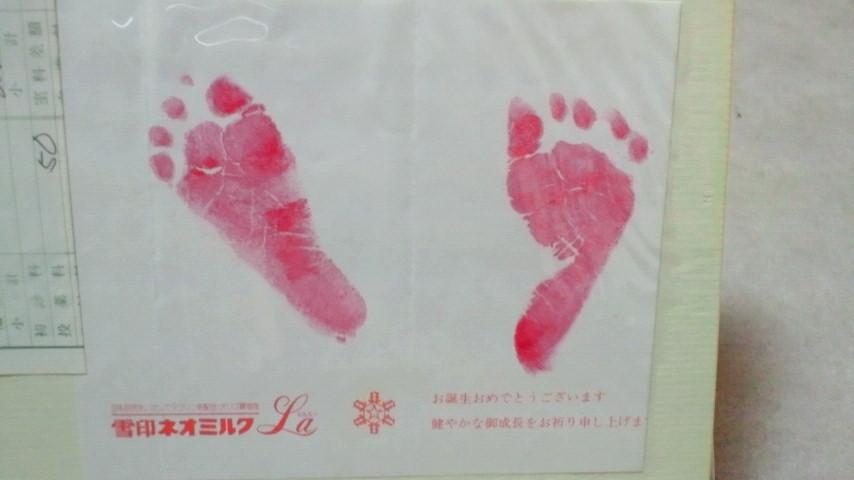リサちゃん_b0127002_21295950.jpg