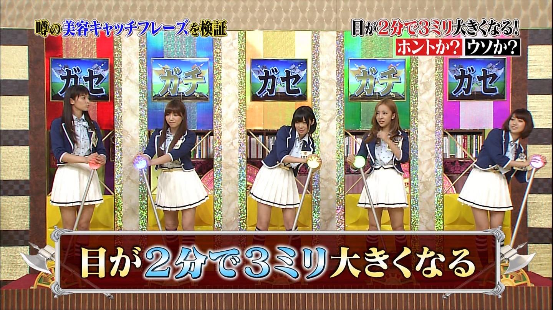 日本テレビ 『なるほど!ハイス...