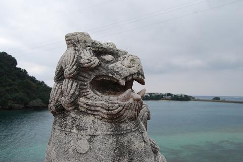 沖縄に行ってました!_e0251903_205199.jpg