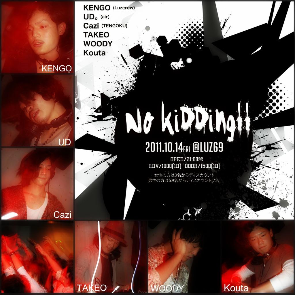 No kidding な夜_e0115904_1553819.jpg