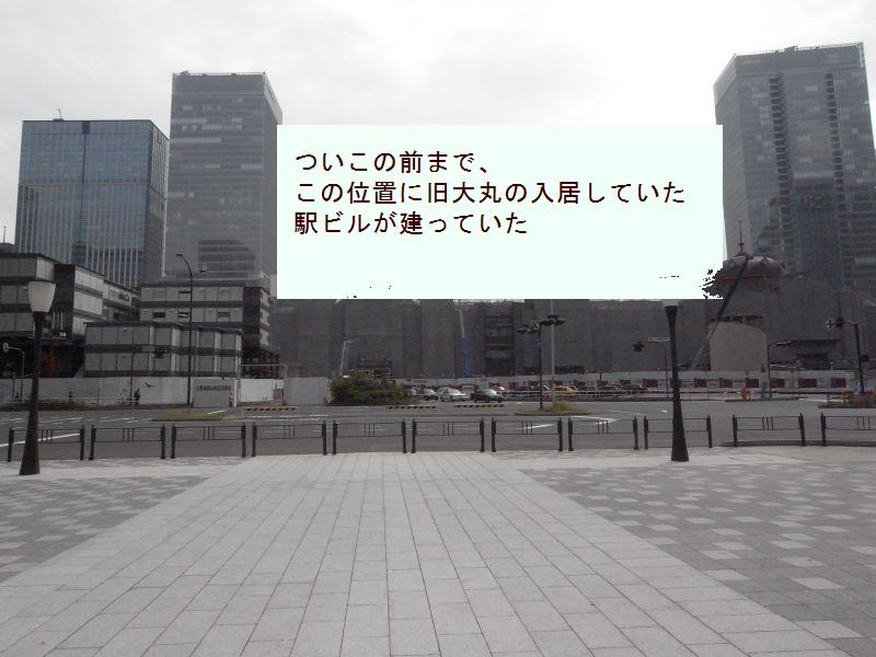 d0102505_22384266.jpg