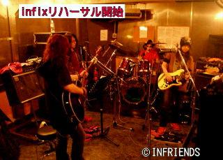 ありがとう!チャリティー募金『Butterfly Effect 3〜SORAE〜』&infix募金締め切り-☆_b0183113_2275469.jpg