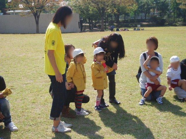 秋の親子遠足_e0148419_919392.jpg