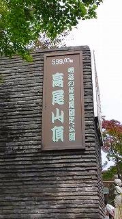 b0147522_18275815.jpg