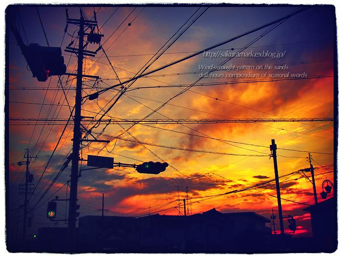 焼きついた夕暮れの記憶。_f0235723_16351163.jpg