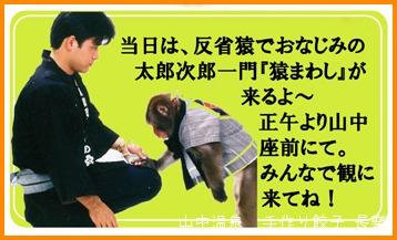 文化の日は山中温泉への巻_a0041925_1131257.jpg