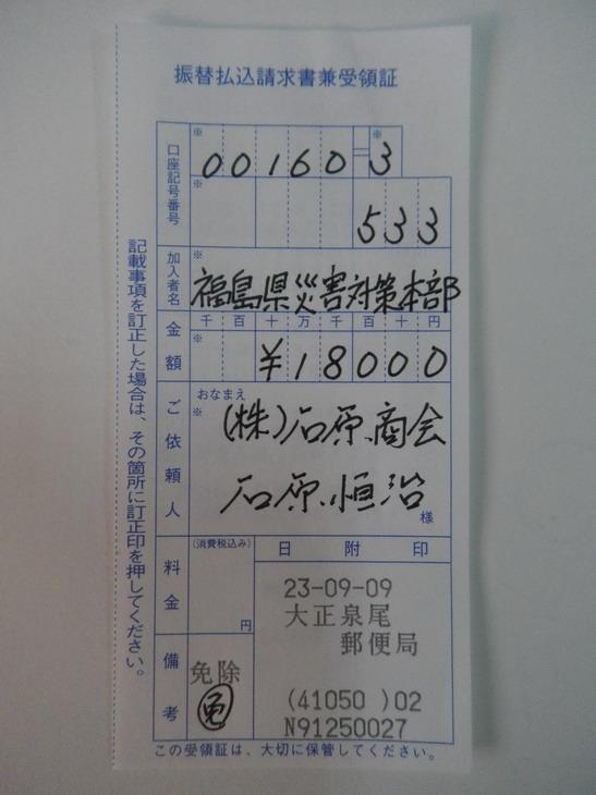 b0134026_1658093.jpg
