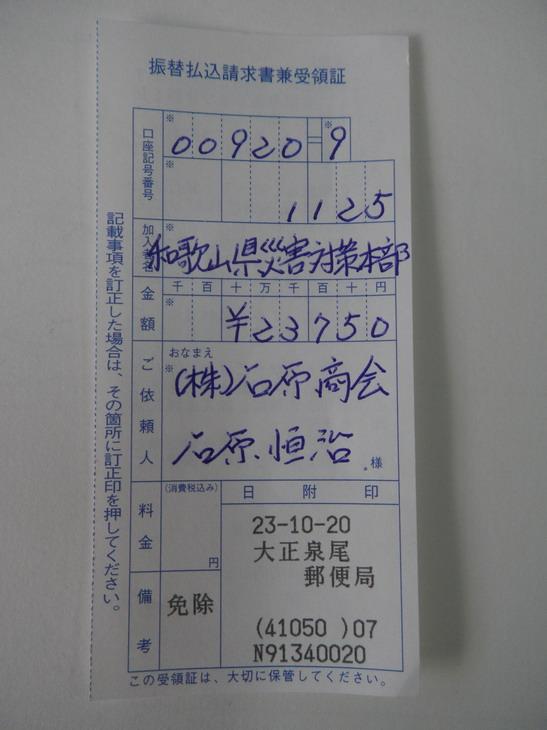 b0134026_1701655.jpg