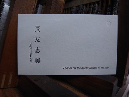 熊本より_b0147026_10383171.jpg