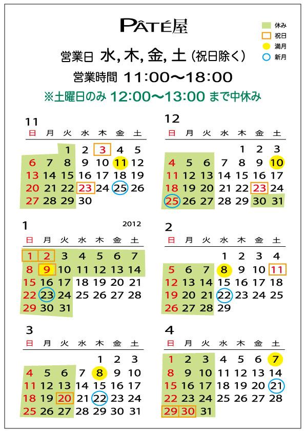 f0206733_16542991.jpg