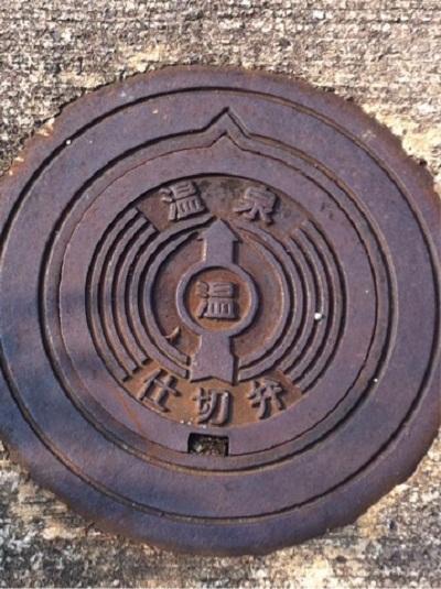 /// 新温泉町ジオパークネットワークの湯村温泉学習会が開かれました /// _f0112434_21425270.jpg