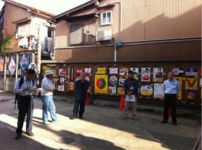 /// 新温泉町ジオパークネットワークの湯村温泉学習会が開かれました /// _f0112434_21481146.jpg