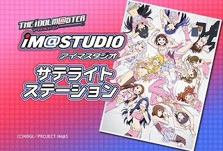 TVアニメ『アイドルマスター』のキャスト陣が10月26日、ニコ生に登場_e0025035_1820497.jpg
